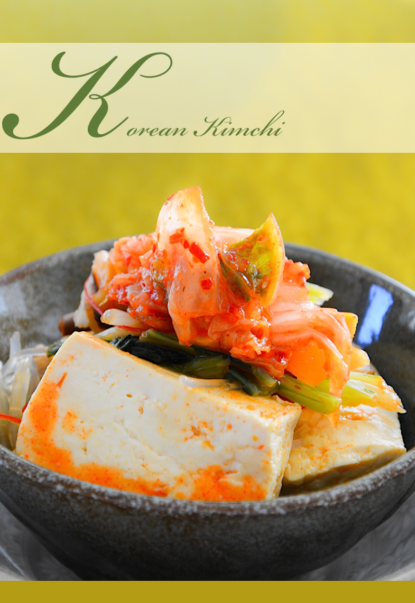 stew & soup recipes: soup recipe kimchi jjigae and food photography tips